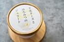 [羊乳チーズとはちみつのジェラート120ml/イタリア産ペコリーノロマーノD.O.P使用」