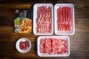 「四川火鍋/熟成生ラム三種食べ比べセット/肉450g/火鍋の素2~3人前」
