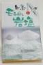 《モンゴル岩塩「白き鷹」》