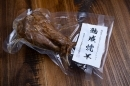 [【冷凍】熟成焼羊ブロック]熟成ラム肩ロースのチャーシュー/270g~295g