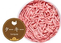[ターキー全ぱら500g](フランス産肉内臓骨入りぱらぱらミンチ(骨1割)