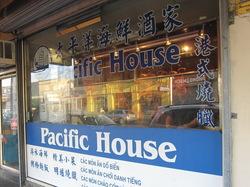 太平洋海鮮酒家というお店の写真