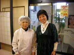 2010-02-12-15-59-41_800.JPG