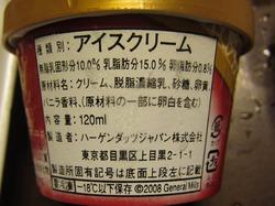2010-06-28-01-07-24_800.jpg