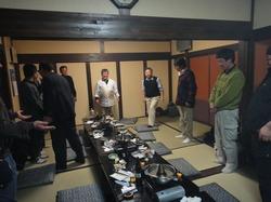 2011-01-25-20-57-53_800.jpg