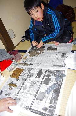2011-02-12-18-24-18_800.jpg