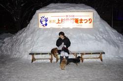 2011-02-12-21-26-32_800.jpg