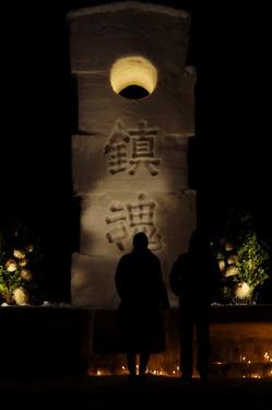2011-02-12-21-38-31_800.jpg