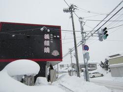 1200_2012-02-01-14-47-17.jpg
