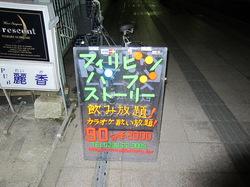 800_2012-03-29-21-14-03.jpg