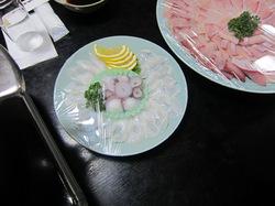 800_2012-02-11-17-58-40.jpg