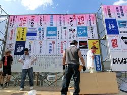 800_2012-08-05-15-27-00.jpg