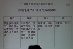800_2012-11-05-17-40-26.JPG