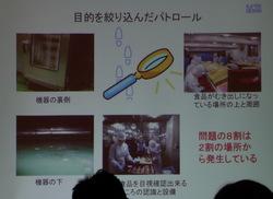 800_2012-11-05-17-49-46.JPG